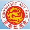 2014青岛工艺品展(红木古典家具、艺术品收藏品展)