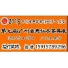 2015第七届12月25日广州古典家具展【官方】
