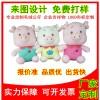 厂家直销批发猪年吉祥物公仔支持定制毛绒玩具来图打样加工生产