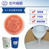 手工香皂模具硅胶  食品硅胶
