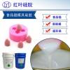 仿真水果工艺品模具硅胶 食品硅胶